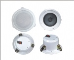 Ceiling Speaker with rear cover